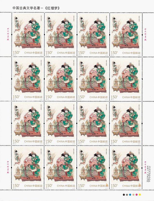 2014-13 中国古典文学名著--红楼梦 (一) 大版